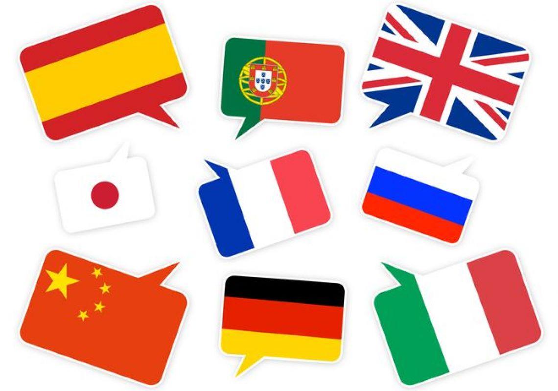 Outros Idiomas